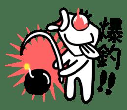 Fish waste   Mr.Suzuki sticker #2147966