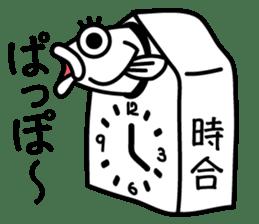 Fish waste   Mr.Suzuki sticker #2147968