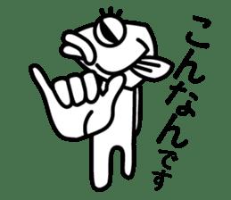 Fish waste   Mr.Suzuki sticker #2147970