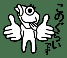 Fish waste   Mr.Suzuki sticker #2147971