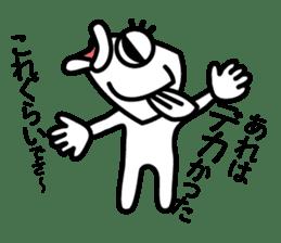 Fish waste   Mr.Suzuki sticker #2147972