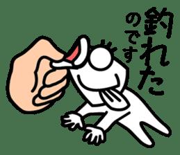 Fish waste   Mr.Suzuki sticker #2147976