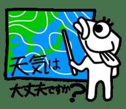 Fish waste   Mr.Suzuki sticker #2147977