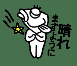 Fish waste   Mr.Suzuki sticker #2147978
