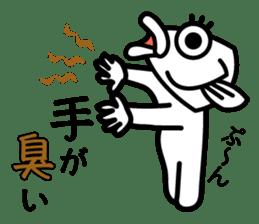 Fish waste   Mr.Suzuki sticker #2147979