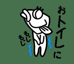 Fish waste   Mr.Suzuki sticker #2147981