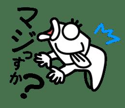 Fish waste   Mr.Suzuki sticker #2147982