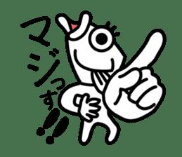 Fish waste   Mr.Suzuki sticker #2147983