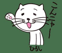 nekoanma-Massage Paw pad sticker #2148188