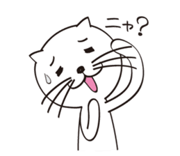 nekoanma-Massage Paw pad sticker #2148191