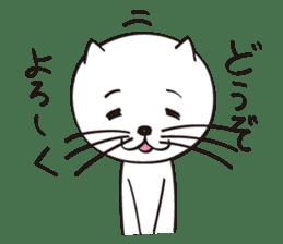 nekoanma-Massage Paw pad sticker #2148192