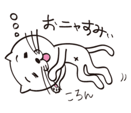 nekoanma-Massage Paw pad sticker #2148196