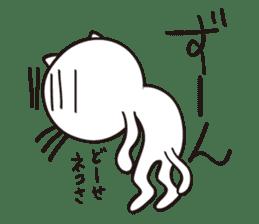 nekoanma-Massage Paw pad sticker #2148202