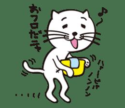 nekoanma-Massage Paw pad sticker #2148203