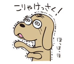 nekoanma-Massage Paw pad sticker #2148205