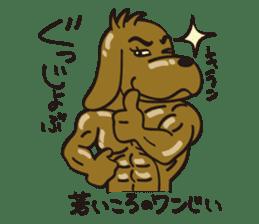 nekoanma-Massage Paw pad sticker #2148212