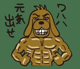 nekoanma-Massage Paw pad sticker #2148215