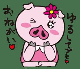 nekoanma-Massage Paw pad sticker #2148219