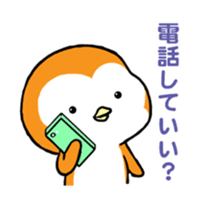 ORANGE PENGUIN sticker #2148784