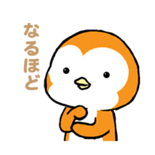 ORANGE PENGUIN sticker #2148785