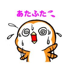 ORANGE PENGUIN sticker #2148786