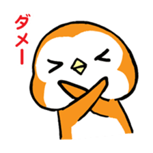 ORANGE PENGUIN sticker #2148796