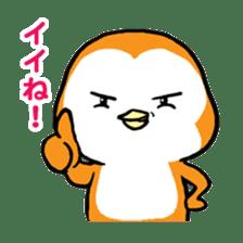 ORANGE PENGUIN sticker #2148804