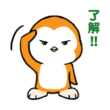 ORANGE PENGUIN sticker #2148817