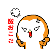 ORANGE PENGUIN sticker #2148823