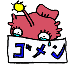 Shinkai  Anko sticker #2149307
