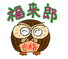 THE OWL TURNED INTO A WISE MAN sticker #2150105