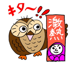 THE OWL TURNED INTO A WISE MAN sticker #2150124
