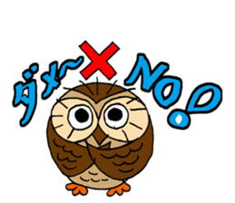 THE OWL TURNED INTO A WISE MAN sticker #2150133