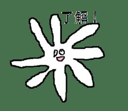 Expressionless Ameba sticker #2150507