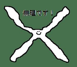 Expressionless Ameba sticker #2150519