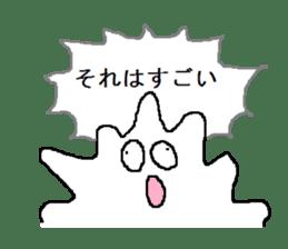 Expressionless Ameba sticker #2150524