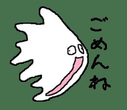 Expressionless Ameba sticker #2150525