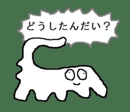 Expressionless Ameba sticker #2150535