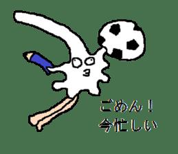 Expressionless Ameba sticker #2150537