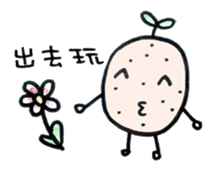 Potato Family sticker #2150743