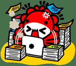 Monster Little - Ziqi sticker #2152454