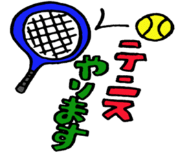 Let's play tennis! sticker #2153713