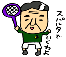 Let's play tennis! sticker #2153730