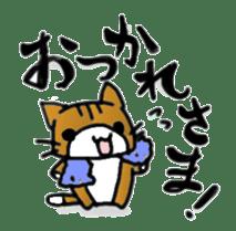 Maple stickers sticker #2154115