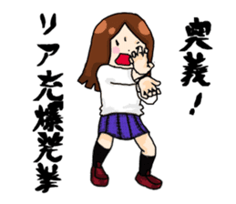 High school girl fight sticker #2155314
