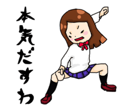 High school girl fight sticker #2155320