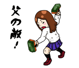 High school girl fight sticker #2155324
