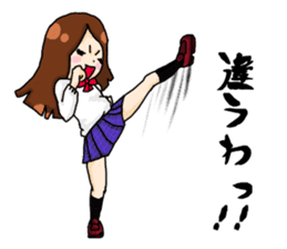 High school girl fight sticker #2155332