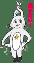 NEJIUSA-Bicky sticker #2155761
