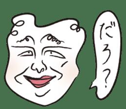Real Feelings vol.2 sticker #2155962